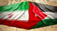 وفد صناعي أردني بطهران وشهية إيران مفتوحة لدخول سوق المملكة