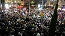 تظاهرة جديدة في تل أبيب ضد الفساد الحكومي
