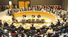 """الأمم المتحدة: """"تدخلات إيران"""" أغضبت الشعب"""