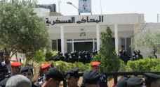 خلية الـ ١٧ إرهابي التي أعلنت المخابرات إحباطها أمام أمن الدولة