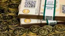 المركزي يحذر الأردنيين من مخاطر المضاربات في العملات الافتراضية