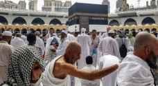 عربيات يتراجع عن إلغاء رسوم التسجيل الأولي للحج والبالغة 200 دينار