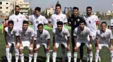 المنتخب الأولمبي يودع كأس اسيا بالخسارة أمام العراق