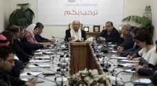 """المصري يدعو لـ""""بوصلة"""" نحو فلسطين بدلًا من الانشغال بالخطر الإيراني"""