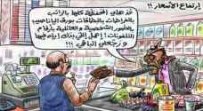 """الكباريتي يدعو الأردنيين لمواجهة """"رفع الأسعار"""" بالمواطنة وحجب الفتنة"""