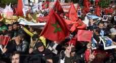خروج تظاهرة جديدة في جرادة بالمغرب