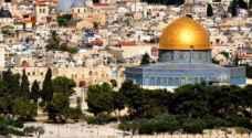 بنس لنتنياهو: اعترافنا بالقدس عاصمة للاحتلال يساعد على تحقيق السلام