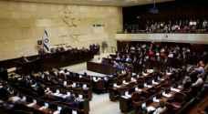 اخراج النواب العرب بالقوة من الكنيست
