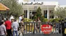 أمن الدولة تعقد 13 جلسة لمحاكمة مرتبطين بداعش