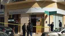 بنك الاتحاد يصدر بيانا حول سرقة فرعه في عبدون
