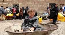 الأمم المتحدة تدعو الى تأمين 2,96 مليار دولار مساعدات عاجلة لليمن