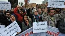 """ناشطو """"الحراك"""" في المغرب ينفون نوايا انفصالية"""