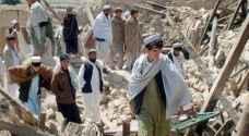 زلزال بقوة  6.2 درجة يضرب أفغانستان