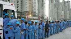 الكويت: مهلة حتى 22 شباط لمغادرة 154 ألف وافد مخالف دون مساءلة