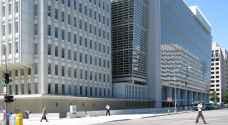 البنك الدولي سيمول مشروعا ضخما لمياه الشرب في بغداد