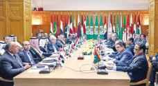 """وزراء الخارجية العرب يقبلون السلام مع """"إسرائيل"""" والتطبيع معها بشروط"""