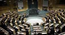 الحكومة تعد بالرد على توصيات النواب خلال 10 أيام