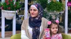 بالفيديو: الطفلة مريانا تحلم ببيع قصتها من اجل علاجها .. ورؤيا تتبنى قضيتها
