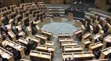 غادروها خلال استراحة الصلاة .. رفع جلسة النواب بسبب فقدان النصاب