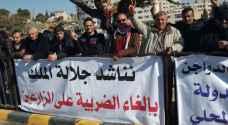 المزارعون يعلقون اعتصامهم عقب اتفاق مع الحكومة
