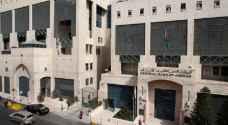 البنك المركزي يصدر تعليمات  للتصدي لمحاولات الهجوم الإلكتروني بتقنية عالية ..فيديو