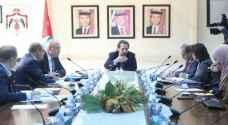 الأمير مرعد يترأس اجتماع لمناقشة كود البناء الجديد الخاص بمتطلبات ذوي الإعاقة ..فيديو