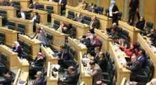 """بالفيديو : """"الخدمات النيابية"""" تعلق مناقشة مشروع قانون النقل بسبب الاستهتار الحكومي"""