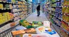ارتفاع معدل تضخم أسعار المستهلك 3%..فيديو
