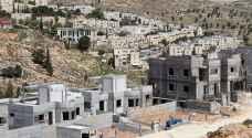 البيت الأبيض ينفي بحث مشروع ضم مستوطنات في الضفة مع نتانياهو