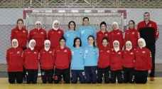 منتخب السيدات يواجه لبنان في افتتاح بطولة غرب اسيا لكرة اليد