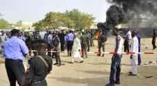قتلى بهجوم انتحاري في نيجيريا