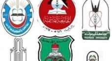 الاثنين.. تقديم طلبات القبول الجامعي الموحد الكترونيا