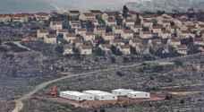 الاحتلال يصدر أمرا بتحويل أراض زراعية إلى وحدات استيطانية