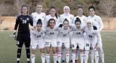 متتخب السيدات يلتقي فريق اتلتيكو مدريد الاربعاء