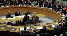 روسيا ترفض مشروع قرار في مجلس الامن يدين ايران لانتهاك حظر الاسلحة على اليمن