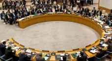 روسيا قدمت تعديلات لمشروع القرار حول سوريا
