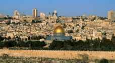 """أنقرة تعتبر أن نقل سفارة واشنطن إلى القدس """"مقلق للغاية"""""""