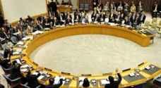 مجلس الأمن يقر بالإجماع هدنة في سوريا لثلاثين يوما