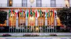 الجامعة العربية تستنكر قرار أمريكا بنقل سفارتها للقدس في أيار المقبل