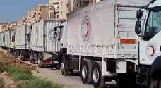 40 شاحنة من المساعدات الإنسانية مستعدة للتوجه إلى الغوطة الشرقية
