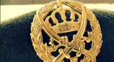 شاهد قرار مجلس الوزراء بتعريب قيادة الجيش عام 1956