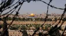 غواتيمالا تنقل سفارتها إلى القدس في أيار