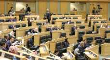 جلسة رقابية لمجلس النواب .. فيديو