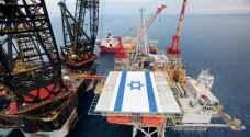 رويترز: الأردن يستوفي جميع الشروط لاستيراد الغاز  من الإحتلال