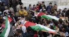 الكنيست يقيد تسليم جثامين القتلى الفلسطينيين