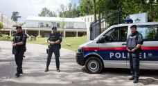 4 جرحى طعنا بسكين بهجومين في فيينا