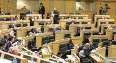 جلسة مشتركة لحسم خلافات الاعيان والنواب
