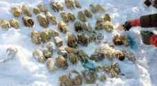 54 يدا بشرية بأكياس بلاستيكية في روسيا