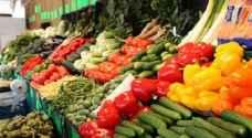 تعرف على اسعار الخضروات في سوق العارضة ليوم السبت
