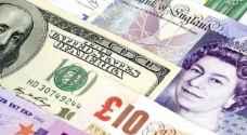 ارتفاع الاسترليني أمام الدولار